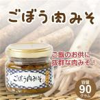 macaron0120_a-dc-003-1