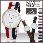 NATOベルト腕時計 男女兼用