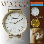 ショッピング文字盤カラー 腕時計 ウォッチ フェイス 文字盤 パーツ ミサンガウォッチ NATO 付け替え ゴールド シルバー レディース メンズ