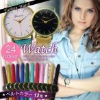 geneva 腕時計 全24色 カラーベルト