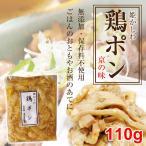 macaron0120_s-al-011-1