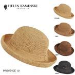 ショッピングヘレンカミンスキー HELEN KAMINSKI ヘレンカミンスキーPROVENCE 10 帽子 UV 麦わら プロバンス 10cm