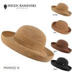 ショッピングヘレンカミンスキー HELEN KAMINSKI ヘレンカミンスキーPROVENCE 12 帽子 UV 麦わら プロバンス 12cm