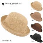 ショッピングヘレンカミンスキー HELEN KAMINSKI ヘレンカミンスキーPROVENCE 8 帽子 UV 麦わら プロバンス 8cm