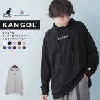 KANGOL パーカー メンズ ロゴ 無地 大きいサイズ ユニセックス モノマート オーバーサイズ 送料無料  2019新作 新色追加画像