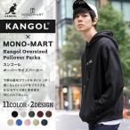 パーカー メンズ プルオーバー KANGOL カンゴール ロゴ 大きいサイズ モノマート 送料無料画像