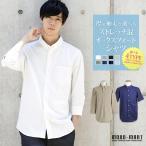 シャツ メンズ 七分袖 白シャツ オックスフォード カジュアルシャツ 夏 綿 2017新作 送料無料 モノマート ゆうパケット対応