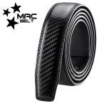 ベルトのみ バックルなし 幅3cm 幅3.5cm メンズ スペア 本革 穴なし 交換用 黒 ブラック オートロック 無段階 ロング 130cm MBD-SB