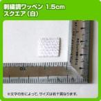 ����ץ��ò���åڥ� �ɽ�Ĵ1.5cm������ �����������å���