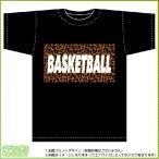 ヒョウ柄バスケットボールTシャツ(黒)