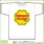 水球チャンピオンTシャツ(白)
