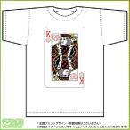 トランプ風キングTシャツバレー ドライTシャツ(白)