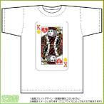 トランプ風キングTシャツテニス ドライTシャツ(白)