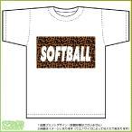 ヒョウ柄ソフトボールTシャツ ドライスポーツT-shirt (白)
