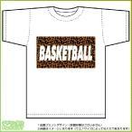 ヒョウ柄バスケットボールTシャツ ドライスポーツT-shirt (白)