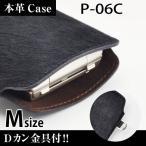 P-06C 携帯 スマホ アニマルケース M 金具付 【 クロヒョウ 】
