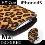 ショッピングiphone4s iPhone4S 携帯 スマホ アニマルケース M 金具付 【 豹 】