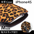 ショッピングiphone4s iPhone4S 携帯 スマホ アニマルケース M 短ストラップ付 【 豹 】