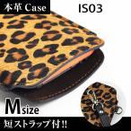IS03 携帯 スマホ アニマルケース M 短ストラップ付 【 豹 】