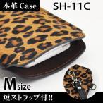 SH-11C 携帯 スマホ アニマルケース M 短ストラップ付 【 豹 】