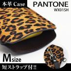 PANTONE WX01SH 携帯 スマホ アニマルケース M 短ストラップ付 【 豹 】