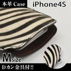 ショッピングiphone4s iPhone4S 携帯 スマホ アニマルケース M 金具付 【 ゼブラ 】