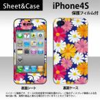 iPhone4S スマホカバー 【表面デコシート&保護フィルム付】 【花柄 デイジー 柄 / ブルー 】 [クリアケース]