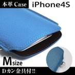 ショッピングiphone4s iPhone4S 携帯 スマホ レザーケース M 金具付 【 ブルー 】