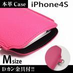 ショッピングiphone4s iPhone4S 携帯 スマホ レザーケース M 金具付 【 ピンク 】