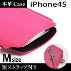 ショッピングiphone4s iPhone4S 携帯 スマホ レザーケース M 短ストラップ付 【 ピンク 】