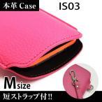 ショッピングis03 IS03 携帯 スマホ レザーケース M 短ストラップ付 【 ピンク 】