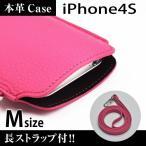 ショッピングiphone4s iPhone4S 携帯 スマホ レザーケース M 長ストラップ付 【 ピンク 】