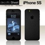 Apple iPhone5s / iPhoneSE 専用 デコ シート decotto 外面セット 【キューブブラック柄】