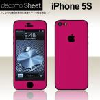 Apple iPhone5s / iPhoneSE 専用 デコ シート decotto 外面セット 【ディープピンク柄】
