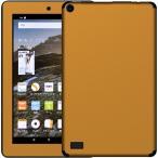 Fireタブレット(2015 8GB) 対応 専用 デコ シート decotto 表面・裏面 オレンジ 柄 液晶保護フィルム付