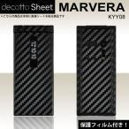 [液晶保護フィルム付]MARVERA KYY08 専用 デコ シート decotto 外面セット 【ブラックカーボン柄】