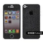 【液晶保護フィルム付!】iPhone4S 専用 デコ シート decotto 外面セット 【ハードレザーブラック柄】