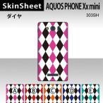 AQUOS PHONE Xx mini 303SH  専用 スキンシート 裏面 【 ダイヤ 柄】