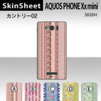 AQUOS PHONE Xx mini 303SH  専用 スキンシート 裏面 【 カントリー02 柄】