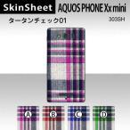 AQUOS PHONE Xx mini 303SH  専用 スキンシート 裏面 【 タータンチェック01 柄】