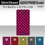 AQUOS PHONE Xx mini 303SH  専用 スキンシート 裏面 【 ランダムチェックスモール(ブラック) 柄】