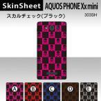 AQUOS PHONE Xx mini 303SH  専用 スキンシート 裏面 【 スカルチェック(ブラック) 柄】