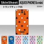 AQUOS PHONE Xx mini 303SH  専用 スキンシート 裏面 【 トランプチェック05 柄】