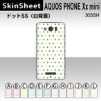 AQUOS PHONE Xx mini 303SH  専用 スキンシート 裏面 【 ドットSS(白背景) 柄】