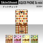 AQUOS PHONE Xx mini 303SH  専用 スキンシート 裏面 【 ドットチェック 柄】