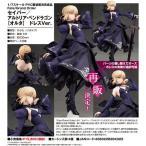 Fate/Grand Order  セイバー/アルトリア・ペンドラゴン[オルタ] ドレスVer.(予約)[アルター]