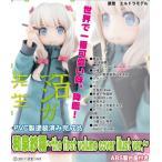 エロマンガ先生  和泉紗霧〜the first volume cover illust ver.〜(予約)[オルカトイズ]