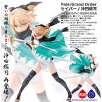 Fate/Grand Order  セイバー/沖田総司(予約)[アクアマリン]