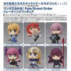 Fate/Grand Order  マンガで分かる!Fate/Grand Order トレーディングフィギュア BOX(予約)[グッドスマイルカンパニー]