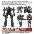 Transformers  CLASSIC OPTIMUS PRIME(予約)[threeA]